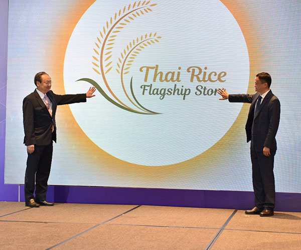 MoC Launches Thai Rice Flagship Store on Tmall.com
