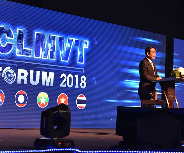 MoC Co-Hosts CLMVT Forum 2018